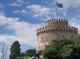 Η Μακεδονία θα σώσει την Ελλάδα