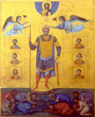 Βυζαντινός αυτοκράτορας Ο Βασίλειος ο Βουλγαροκτόνος