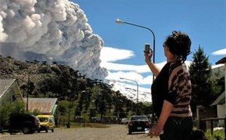 Εθνική Υπηρεσία Γεωλογίας της Χιλής1