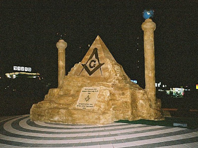Eilat_pyramid-1