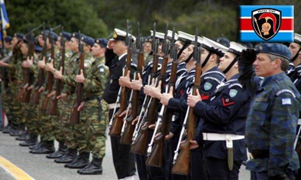 «Λουκέτο» σε δεκάδες στρατόπεδα - Καταργούνται το πρώτο και το δεύτερο Σώμα Στρατού
