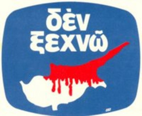 Cyprus-Den-Xehno