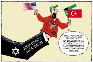 syriza_marioneta2__article