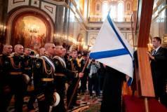 Ρωσίας Βλαντιμίρ Πούτιν
