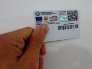 to-ypourgeio-paideias-egkathista-ilektroniki-karta-kai-sta-sxoleia-tis-patras-1-315x236