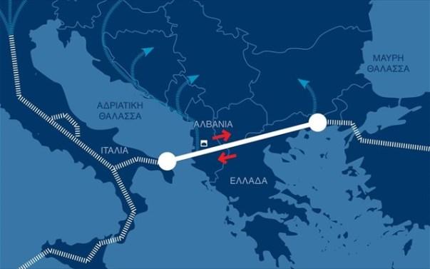 Η διαδρομή του αγωγού μεταφοράς φυσικού αερίου TAP.