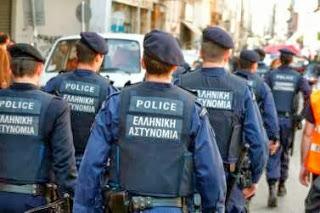 μάχιμοι αστυνομικοί