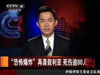 cctv4_chinanews_bulletin_070112b