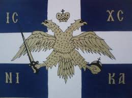 πνευματική αναγέννηση των Ελλήνων