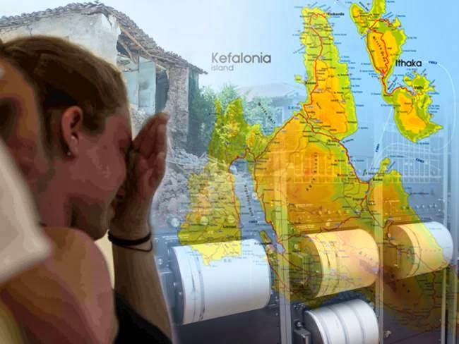 Χθες, έγινε ένας μεγάλος και καταστροφικό σεισμός στην Κεφαλλονιά. 6 Ρίχτερ