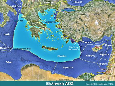 ellhnikh-AOZ