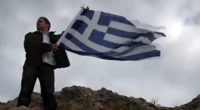 «Σήκω Έλληνα, μην σκύβεις το κεφάλι»