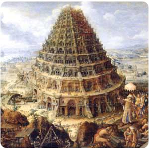 Ο σύγχρονος πύργος της Βαβέλ
