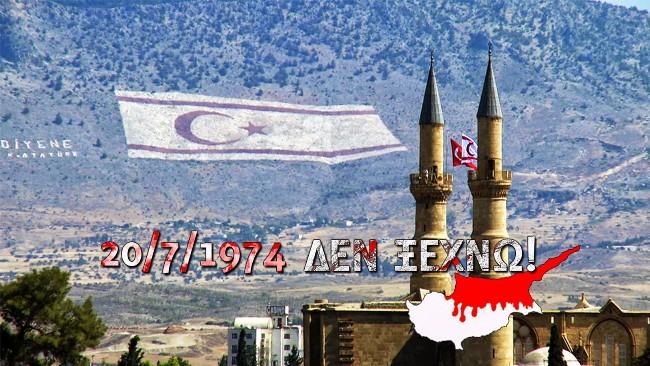 ο τουρκικός στρατός, ο στρατός «Κατοχής»