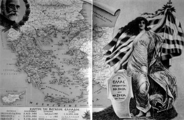 Ο ΕΛΛΗΝΙΚΟΣ ΣΤΡΑΤΟΣ ΑΠΕΛΥΘΕΡΩΝΕΙ ΤΗΝ ΣΜΥΡΝΗ... Ο ΕΛΛΗΝΙΣΜΟΣ ΠΑΡΑΛΗΡΕΙ... ΕΙΝΑΙ 2 ΜΑΪΟΥ ΤΟΥ 1919.