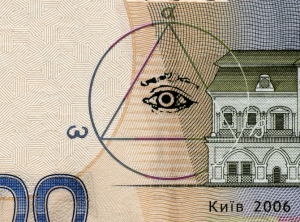 oukrania-masonia-xartonomisma-1