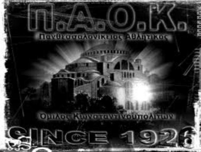Π.Α.Ο.Κ.1926