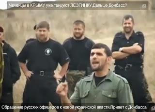 πρόεδρος της Τσετσενίας, Ραζμάν Καντίροφ