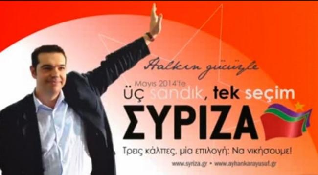 ΣΥΡΙΖΑ+ΑΦΙΣΑ+ΘΡΑΚΗ