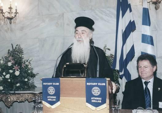 Methodios