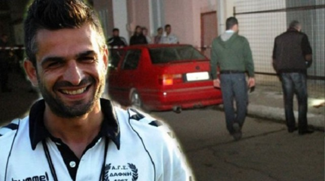 Ο άτυχος αστυνομικός  Ένας 35χρονος αστυνομικός, πατέρας δύο παιδιών από την Ανδραβίδα