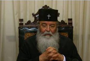 Μητροπολίτης Σερβίων και Κοζάνης κ. Παύλος