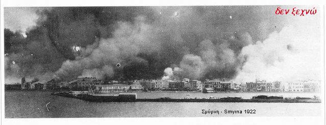 Smyrna-1922
