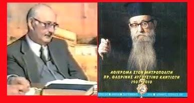 Sotiropoulos