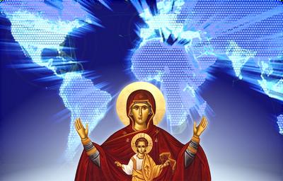 Ὁ χριστιανὸς πρέπει νὰ ὁμολογεῖ τὸν Χριστὸ ὄχι μὲ λόγια, ἀλλὰ μὲ ἔργα, μὲ