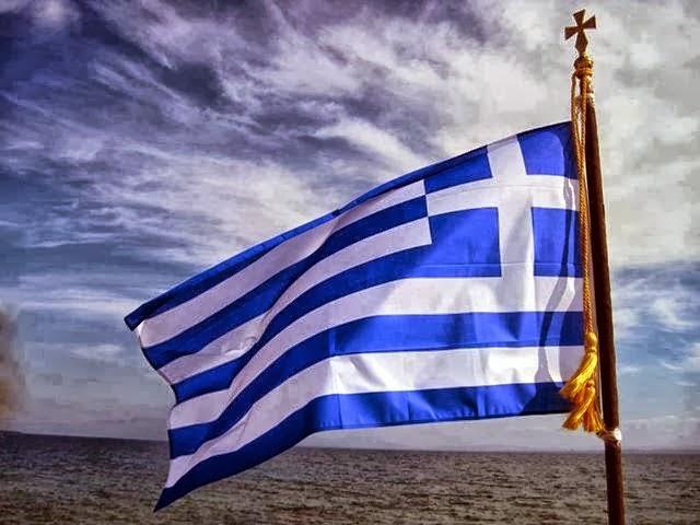 greek-flag.