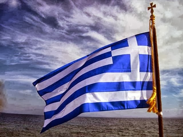 greek-flag.