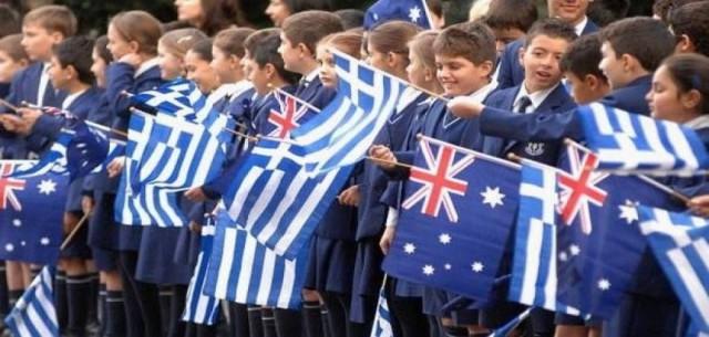 Ελληνική Κοινότητα Μελβούρνης