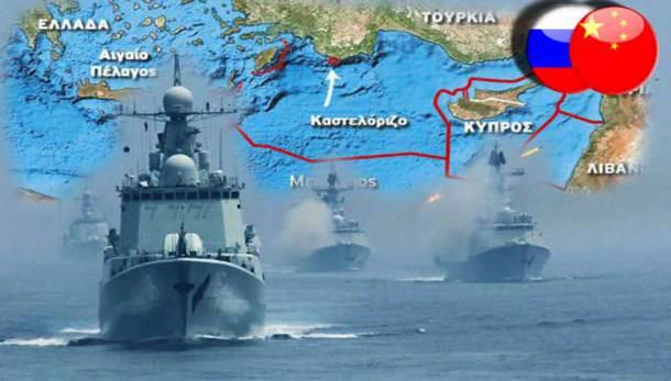Ρωσοκινεζικές ασκήσεις «στήριξης» της Ελλάδας ν.α. Κρήτης και ν.α. Μεγίστης