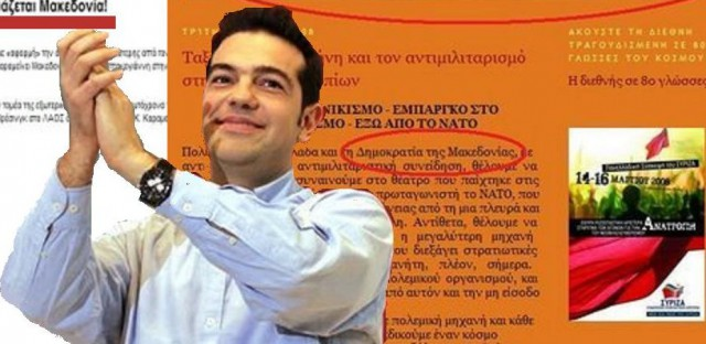 tsipras_syriza_ol