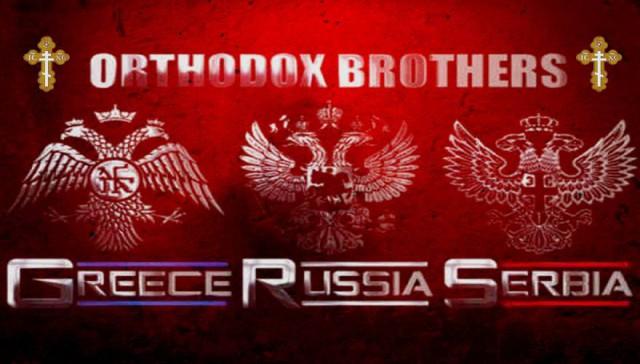 RussiaGreeceSerbiaBrotherHoodorthodox1