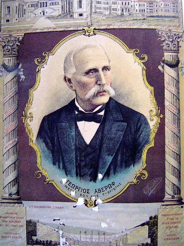 G.Averof