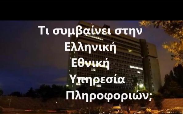 EYP+TI+SYMBAINEIScreenshot_1
