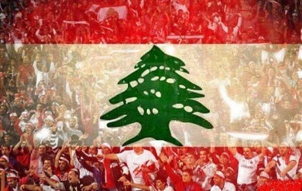 flag-of-lebanon-630x400