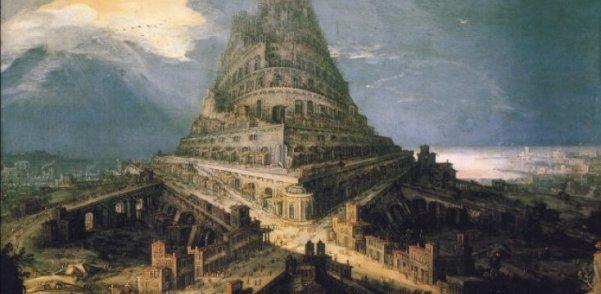 πύργος της Βαβέλ