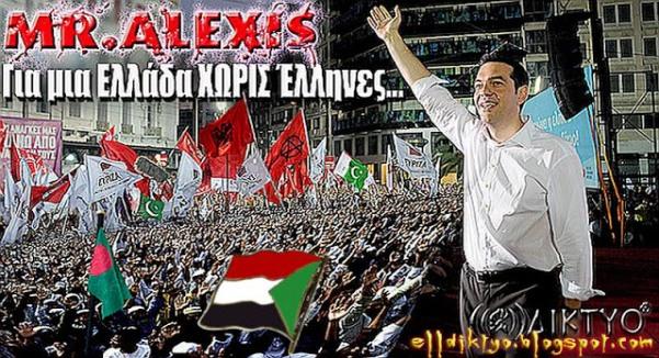 lathro_tsipras