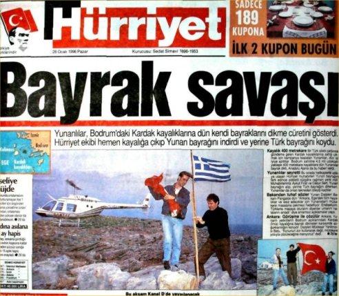 ΙΜΙΑ-hurriyet-1996