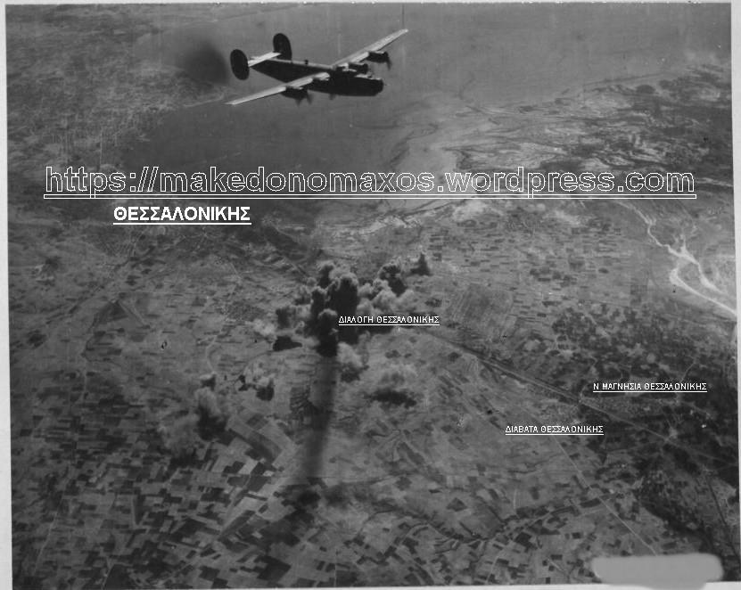 istoriko-aeroplano-1